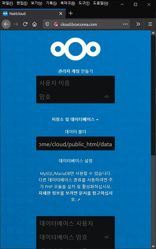 nextcloud install